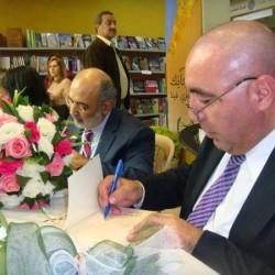 حبيب يونس ومارون أبو شقرا