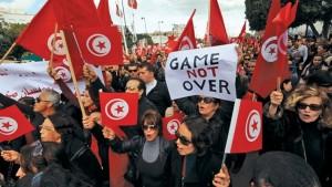 التظاهرات عمت مدنا تونسية عدة