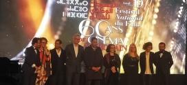المهرجان الوطني للسينما المغربيه