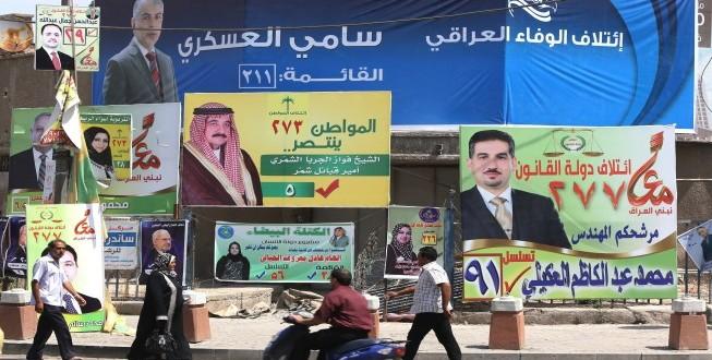 ما بعد الانتخابات العراقية.. هل سيتحقق التغيير؟