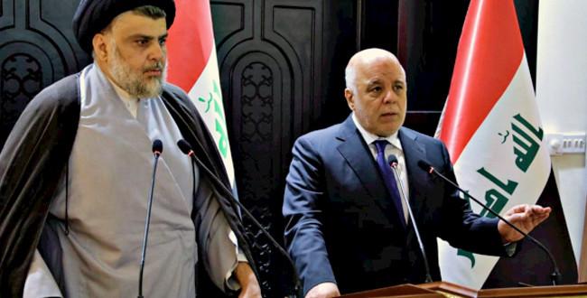 الأغلبية السياسية هل ستكون حلا للوضع العراقي ؟
