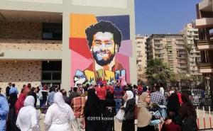 صورة محمد صلاح تملأ الجدران