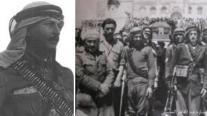 الشهيد عبدالقادر الحسيني... شهيد معركة القسطل