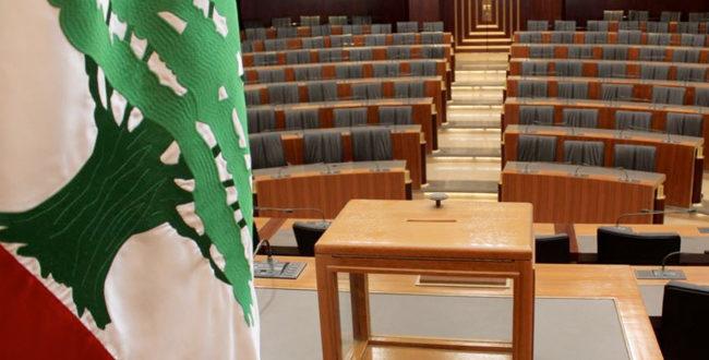 على أمل ألا يروضهم البرلمانيون اللبنانيون المخضرمون- النواب الشباب في مواجهة التحديات