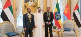 ما هو سرّ السلم المفاجئ بين أثيوبيا وأريتريا والصومال وما دور أبو ظبي؟