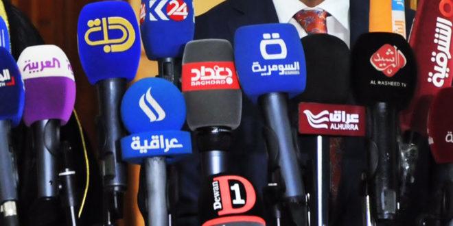 الاعلام العراقي من الشمولي إلى الطائفي