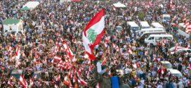 نهب الثروة الوطنية يطلق الثورة الشعبية – لبنان يهب دفاعا عن وجوده