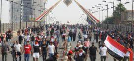 انتفاضة أكتوبر لشباب العراق