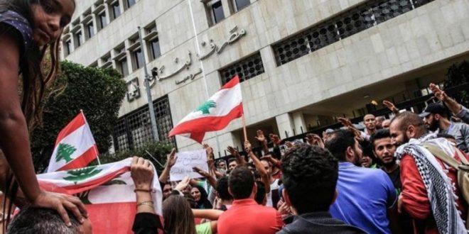 تلازُم النظام اللبناني والنموذج الإقتصادي