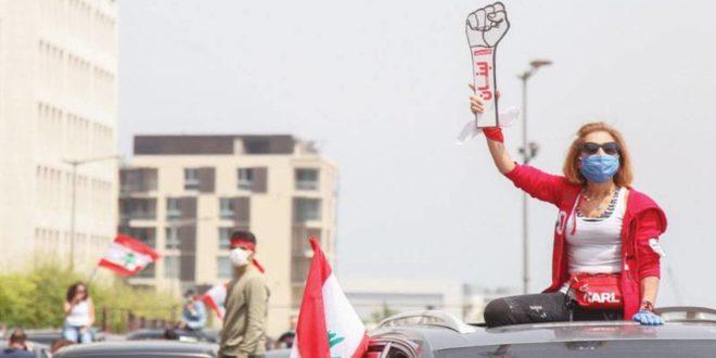 يوميات: اللبنانيون في مواجهة المجهول
