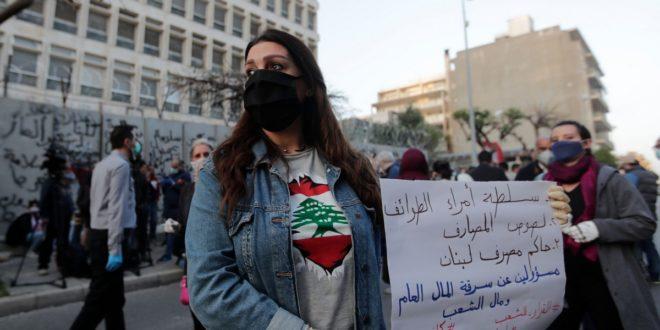 لبنان: سوء إدارة أزمة وانهيار مدوّي